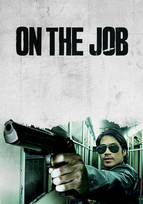 Netflix Box Art for On the Job